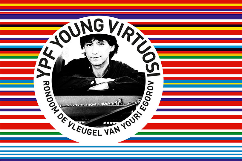 YPF Young Virtuosi serie